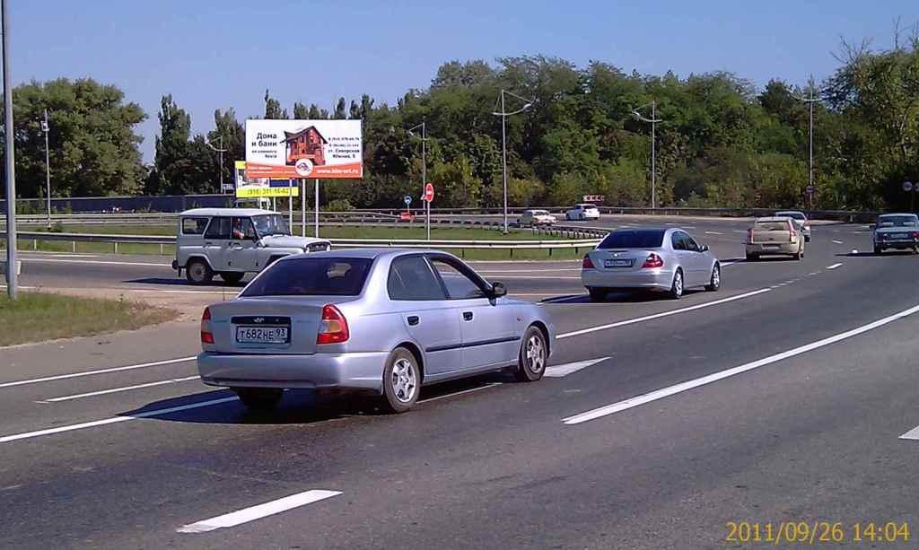 трасса Краснодар Новороссийск, Афипское кольцо