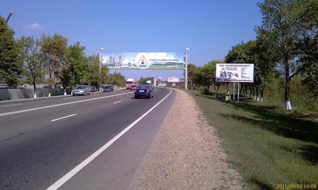 рекламные щиты Афипский