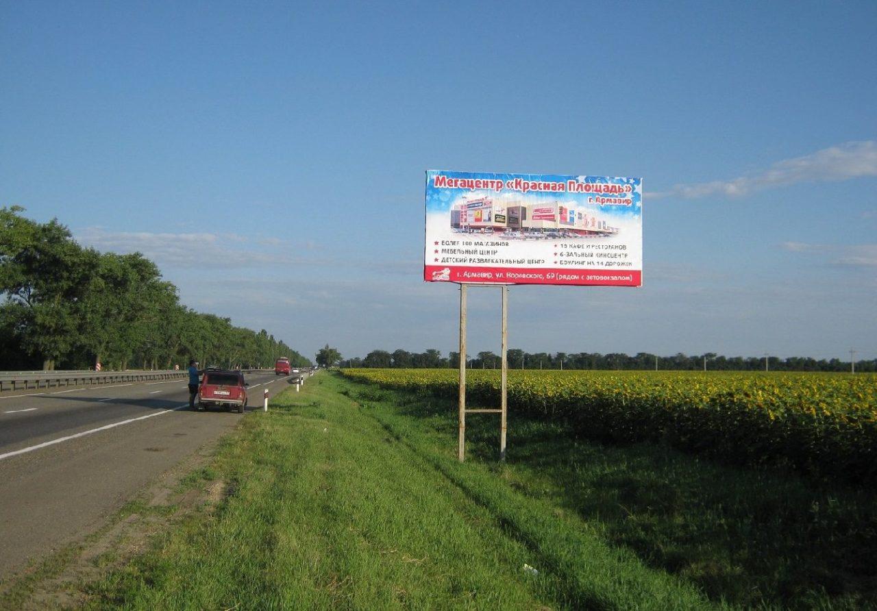 щиты 3х6 в Новокубанске