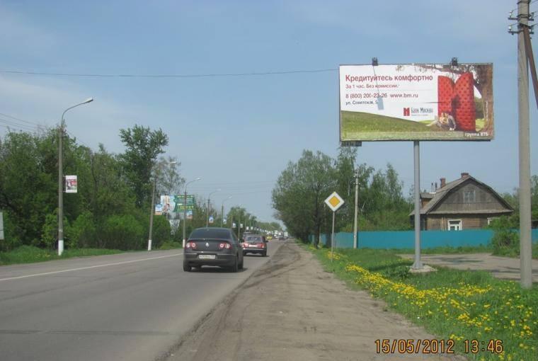 шиты в Новокубанске