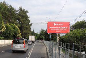 рекламные щиты в Лазаревском