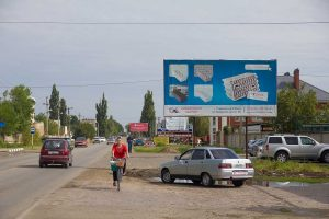 рекламные щиты Приморско-Ахтарск