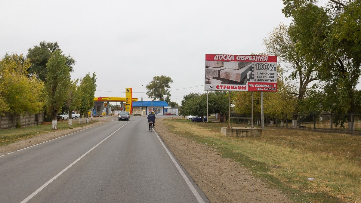 аренда щитов 3х6 Приморско-Ахтарск