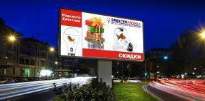 reklama-na-bilbordah