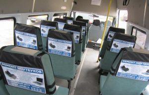 reklama-v-transporte2