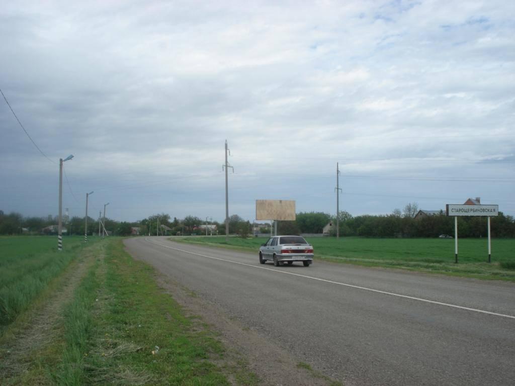 рекламные щиты в старощербиновском районе