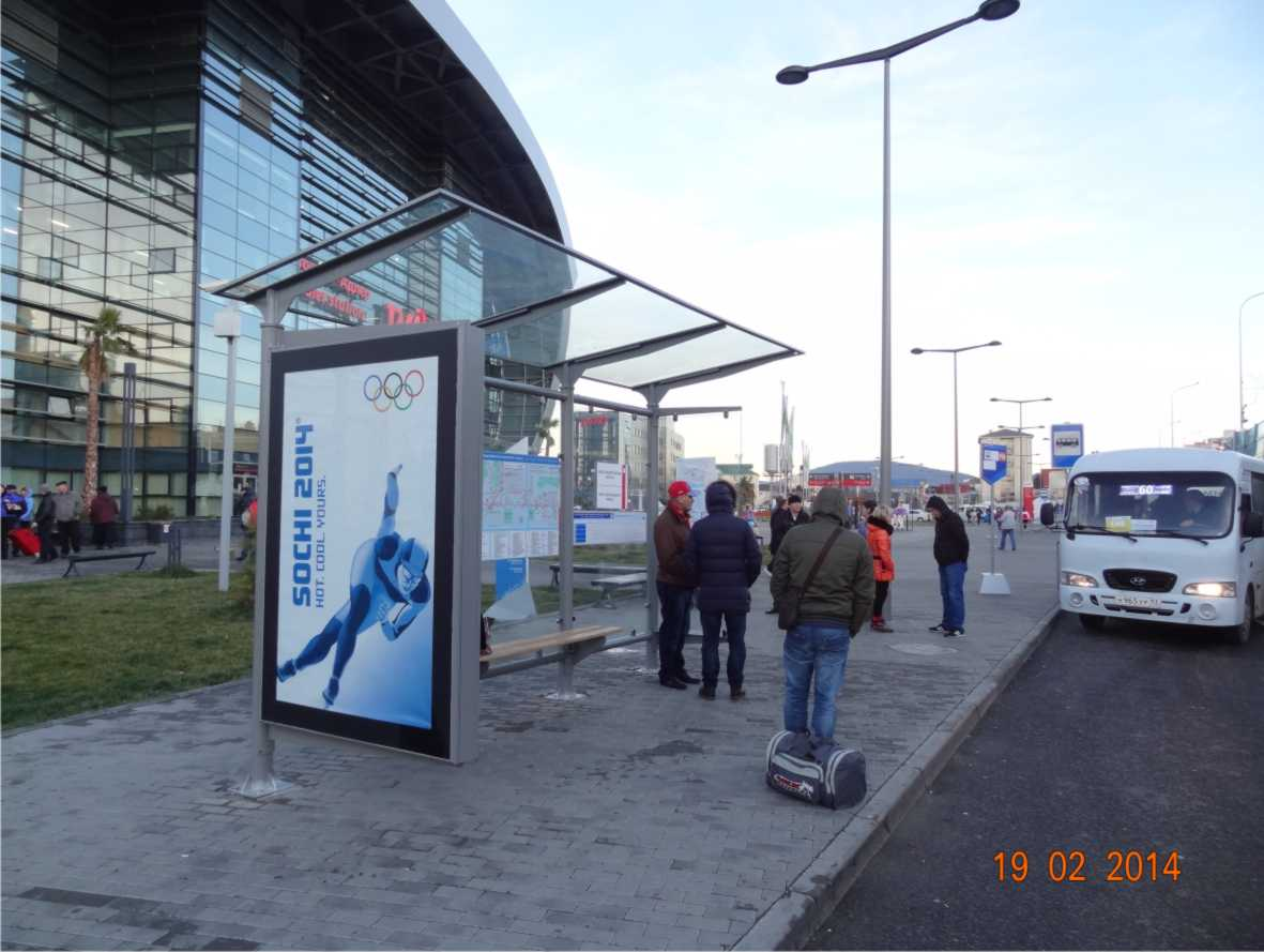 Адлер остановка Ленина, ж.д. вокзал, в Адлер 2 -я от Адлера