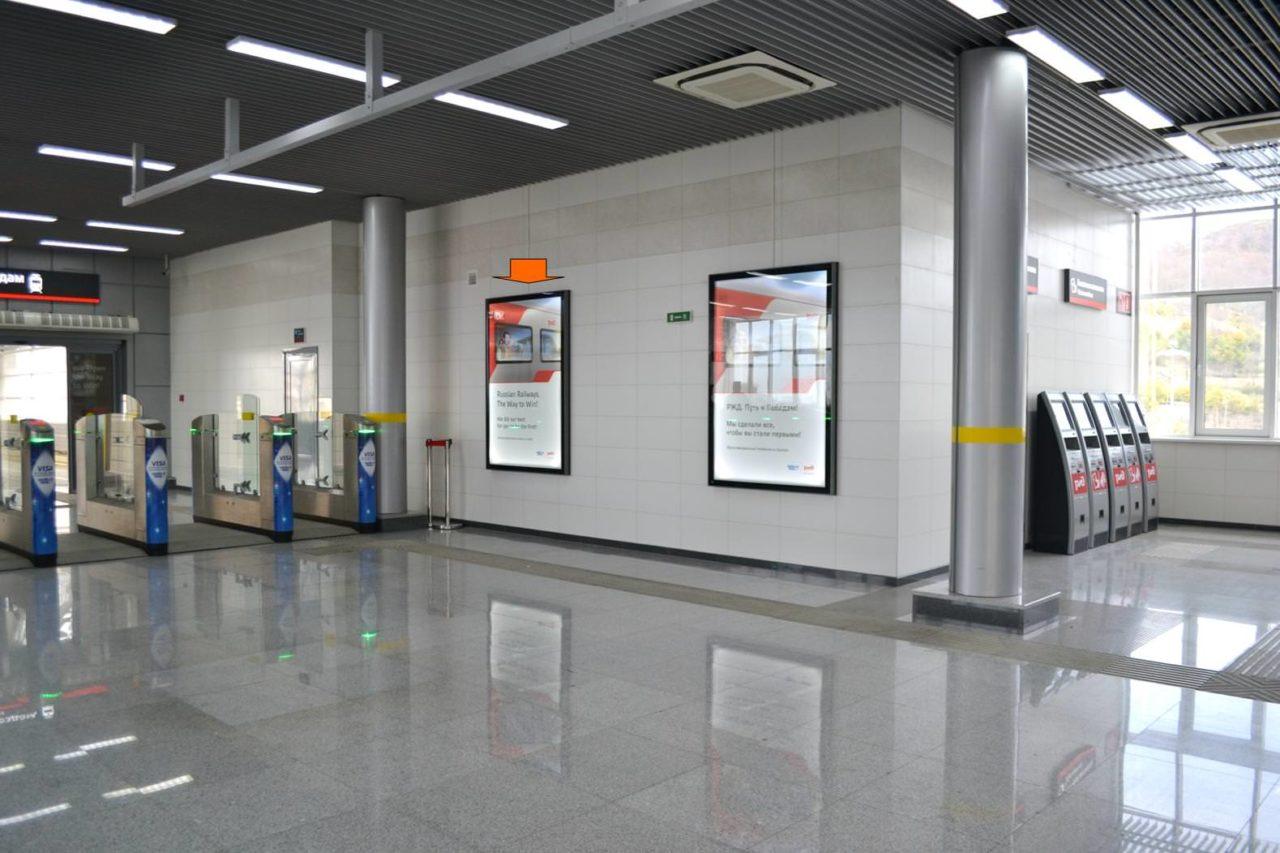аренда сити-форматов Адлер-Роза хутор ЖД вокзал
