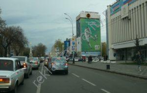 реклама на здании с часами краснодар