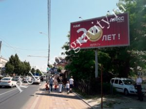Рекламный щит в Краснодаре