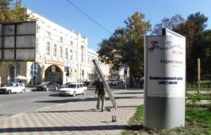 10Б_ул. Советов, в парковой аллее, напротив д. № 38, рядом с ул. Рубина