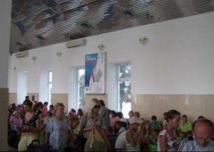 2. Новороссийск, зал ожидания справа