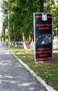 2Б Ленина, 27 - Парк Б