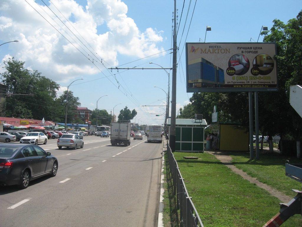 рекламные щиты в краснодаре красных партизан микрохирургия