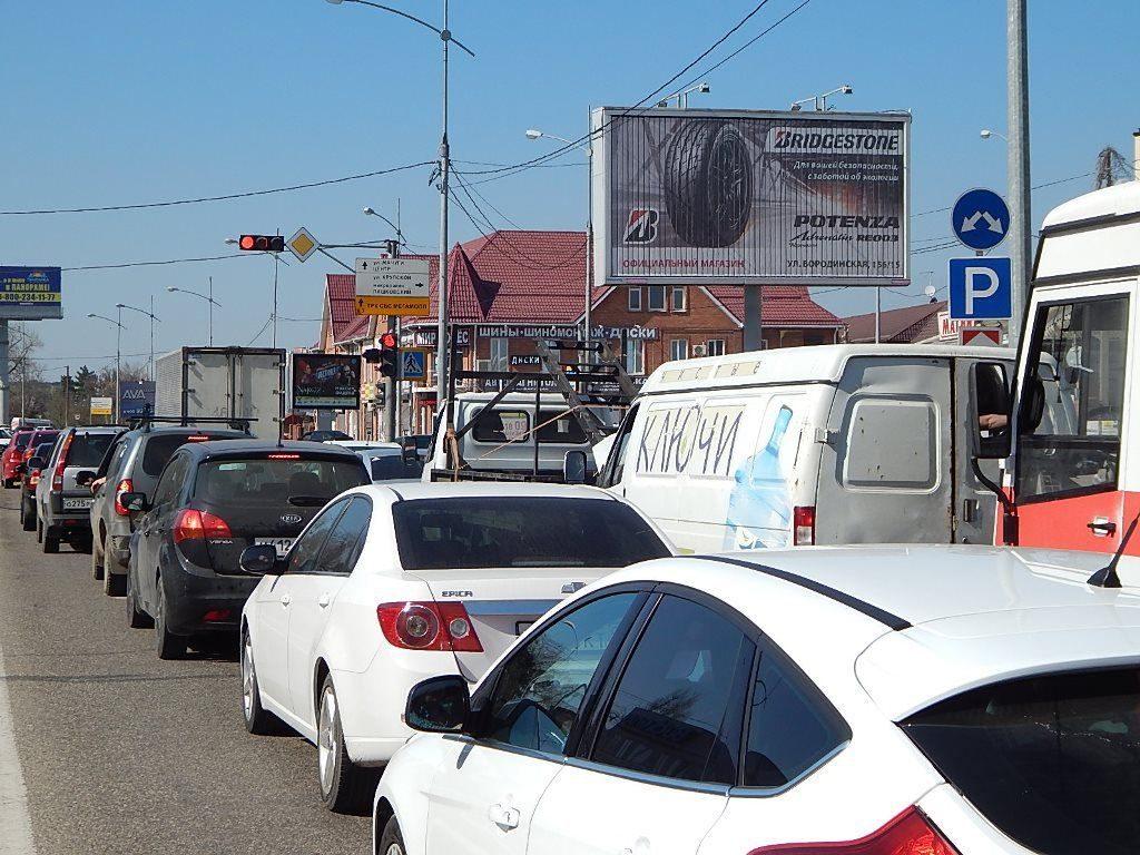 билборд при въезде в Краснодар на Почтовой