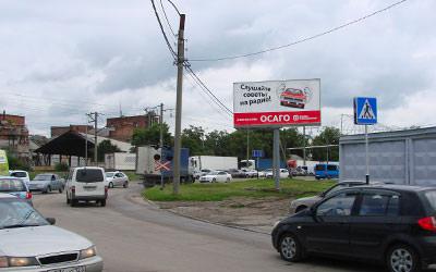 реклама в районе Новороссийской и Шевченко Краснодар