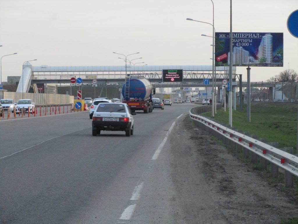 рекламный щит на Ростовском шоссе.