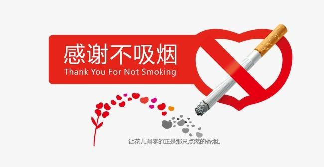 запрет реклама табачных изделий