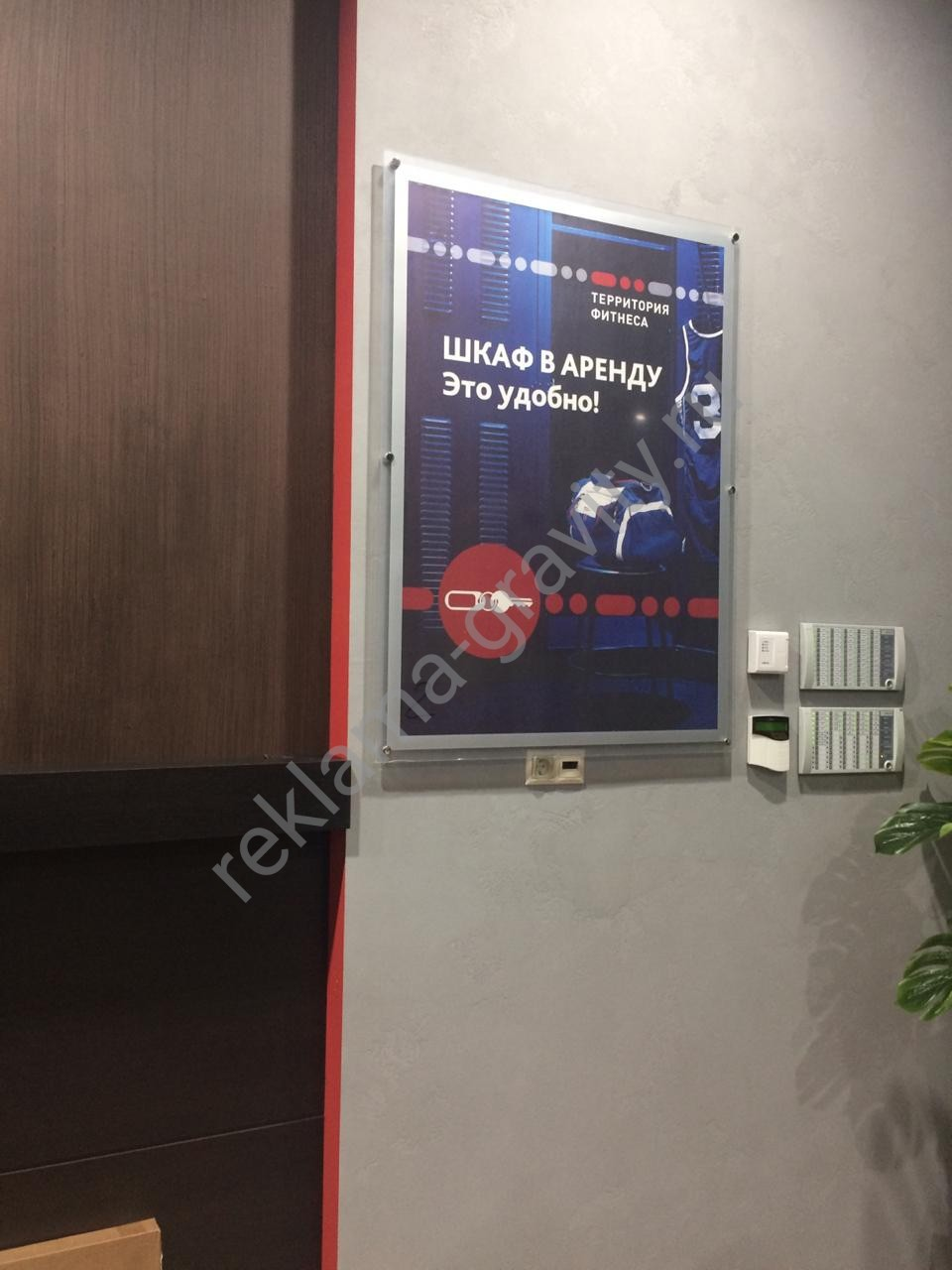 световые панели монтаж Краснодар