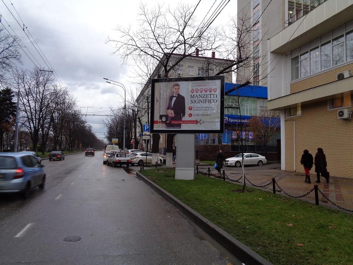 ситиборд 3.7х2.7 Краснодар