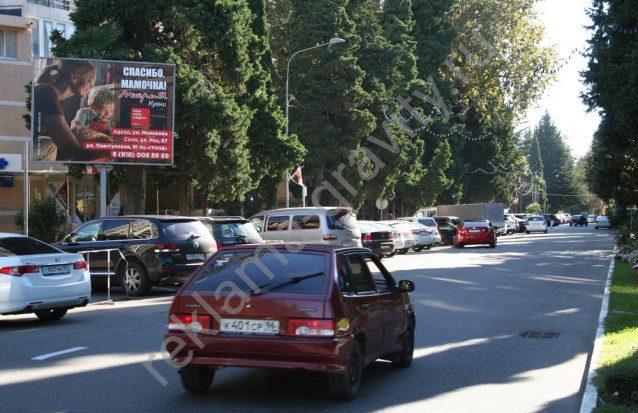 реклама на билборде Адлер Кирова, 37