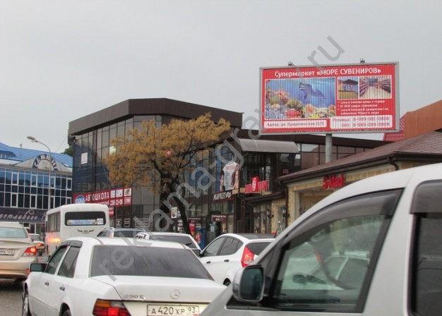 рекламный щит Адлер Ленина-Демократическая 50/7, адлерское кольцо, рынок, ТК «Новый Век»