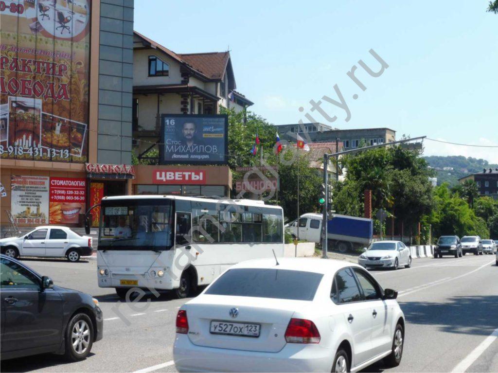 ситиборд реклама Каспийская, ресторан Слобода