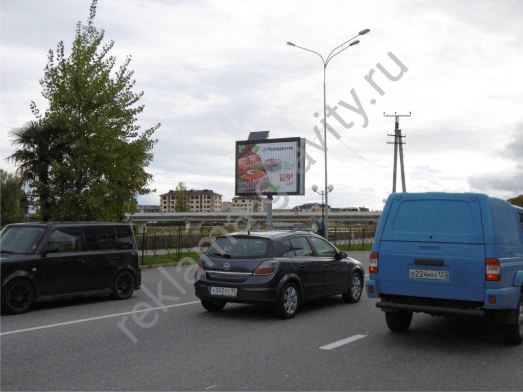 реклама в адлере олимпийский парк