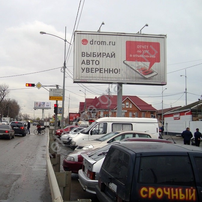 наружный щит на улице