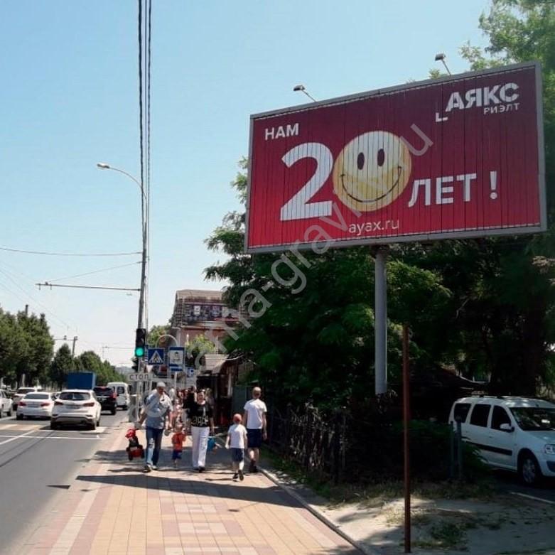 билборды
