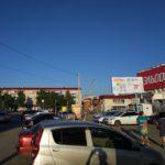 наружная реклама рекламный щит Усть-Лабинск, Ленина - Куйбышева, А1