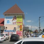 реклама на стене