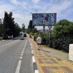 реклама на дороге рекламное агентство