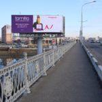 реклама на мосту