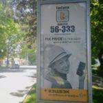 реклама на пилонах вдоль улиц рекламная компания