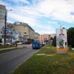 аренда щитов в Дивноморском