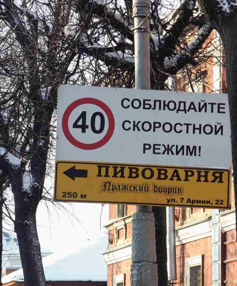 дорожный знак-указатель