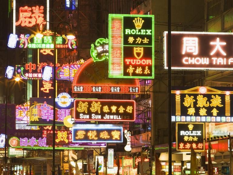 реклама в Китае