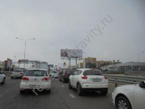 реклама на суперсайте Краснодар