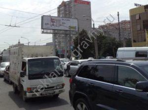суперсайты в Краснодаре Тургенева мост