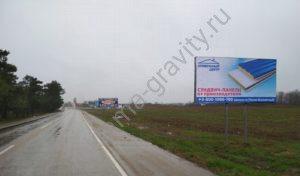 рекламные щиты в Апшеронске