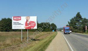 аренда рекламные щиты в Апшеронске