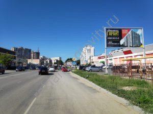Рекламный щит 6х3 в Анапе Парковая
