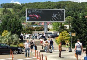 реклама аэропорт Сочи Адлер