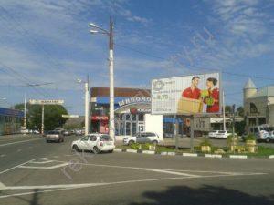 рекламный щит Ефремова - Комсомольская, сторона Армавир