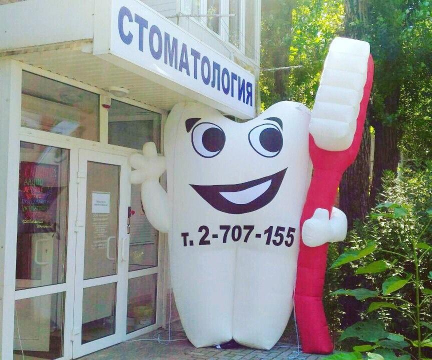 надувная реклама стоматологии