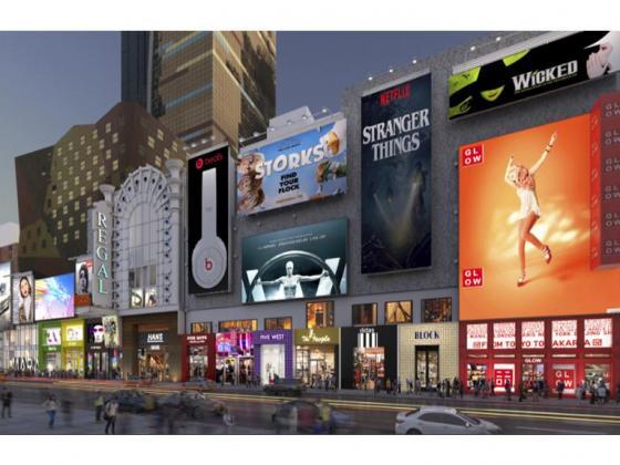 стриты и реклама