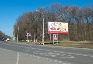 реклама на щите Армавир