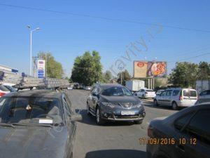 аренда щита Белореченск Мира