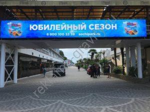 медиафасад экран Сочи набережная